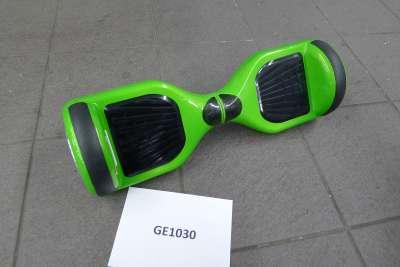 GE1030 Grün