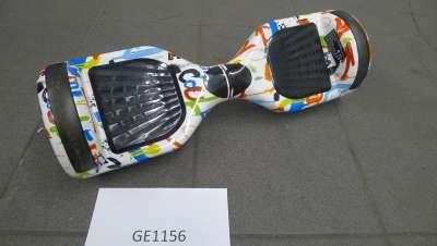 GE1156 Bunt Weiß
