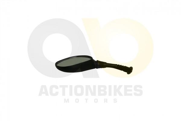 Actionbikes Kinroad-XY250GK-Spiegel-links 4B41323034323530313030 01 WZ 1620x1080