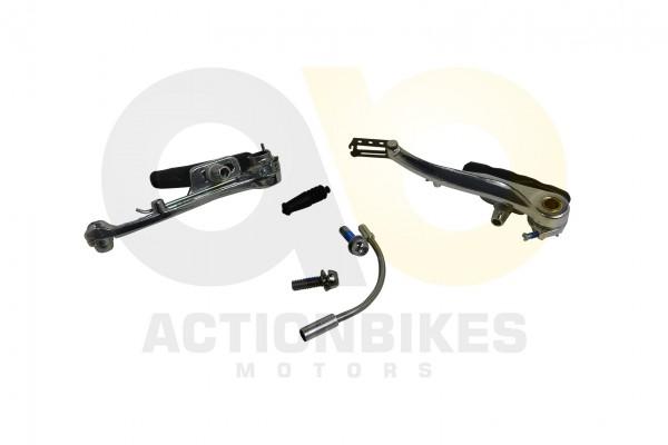Actionbikes TXED-Alu-Elektro-Fahrrad-City-8000HC-B-Bremse-komplett-vorne-hinten 545845442D48432D3030