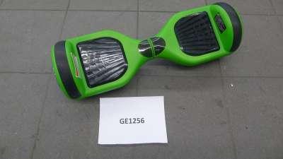 GE1256 Grün Matt