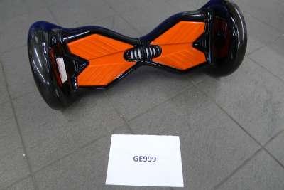 GE999 Schwarz Rot