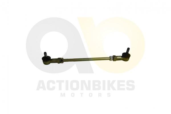 Actionbikes Dinli-DL801-Spurstange 463134303235342D3030 01 WZ 1620x1080