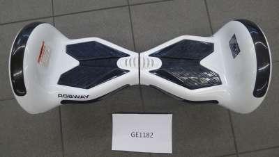 GE1182 Weiß