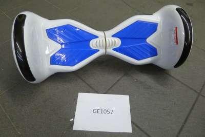 GE1057 Weiß