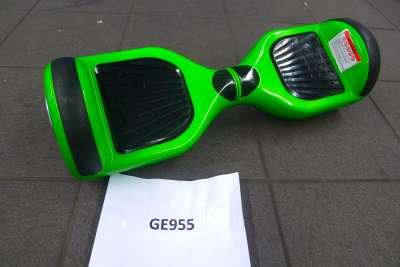 GE955 Grün