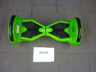 GE1115 Grün