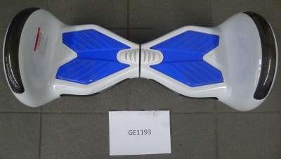 GE1193 Weiß