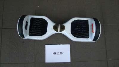 GE1199 Weiß