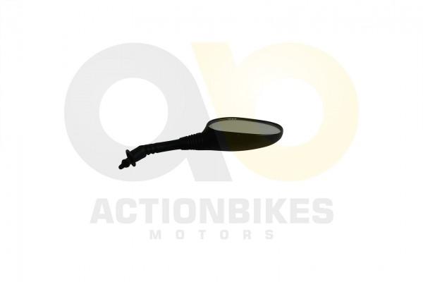 Actionbikes Kinroad-XY250GK-Spiegel-rechts 4B41323034323530323030 01 WZ 1620x1080