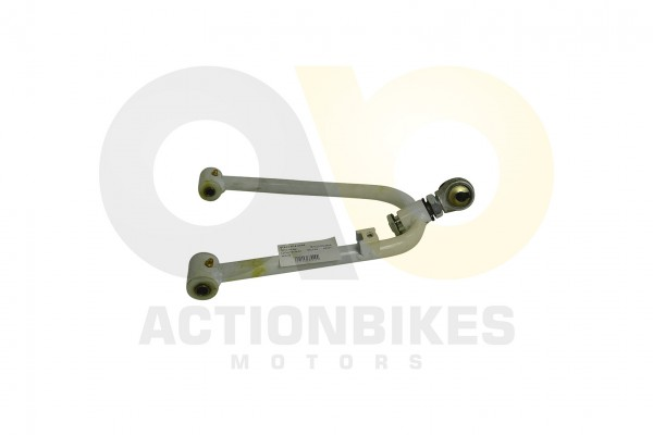 Actionbikes Shineray-XY250SRM-Querlenker-rechts-oben-wei 35313631302D3531362D30303032 01 WZ 1620x108