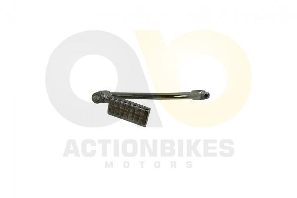 Actionbikes Shineray-XY150STE--XY200ST-9-Kickstarter-Pedal 4759362D3132352D303031323236 01 WZ 1620x1