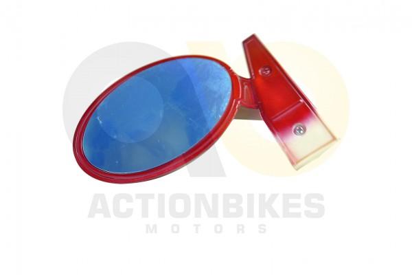 Actionbikes Mercedes-SLR-Mclaren-722S-Spiegel-links-rot 444D2D4D532D31303130 01 WZ 1620x1080