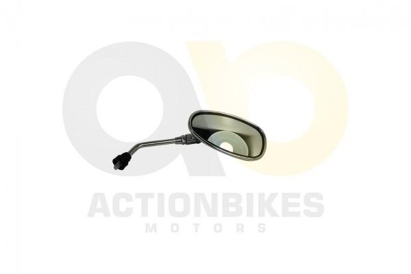 Actionbikes Speedslide-JLA-21B-Speedtrike-JLA-923-B-Startrike-JLA-925E-Speedstar-931-Spiegel-rechts-