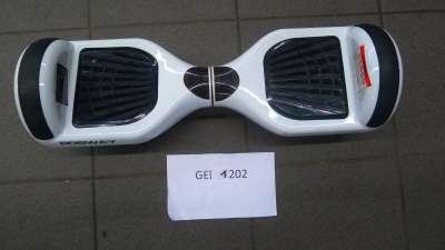 GE1202 Weiß