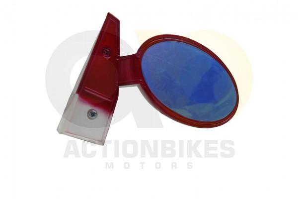 Actionbikes Mercedes-SLR-Mclaren-722S-Spiegel-rechts-rot 444D2D4D532D31303134 01 WZ 1620x1080