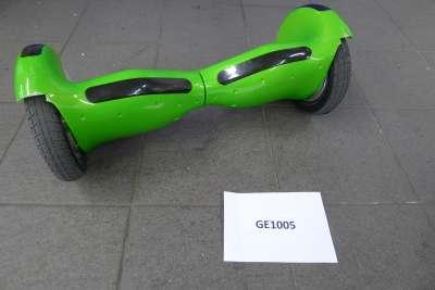 GE1005 Grün