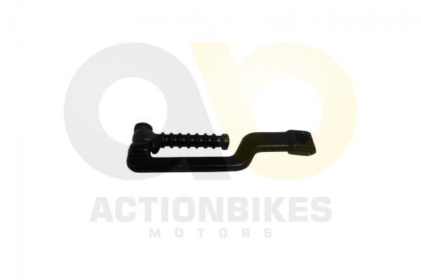 Actionbikes 139QMB-Kickstarter-Pedal 313339514D422D313130323030 01 WZ 1620x1080