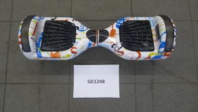 GE1248 Bunt Weiß