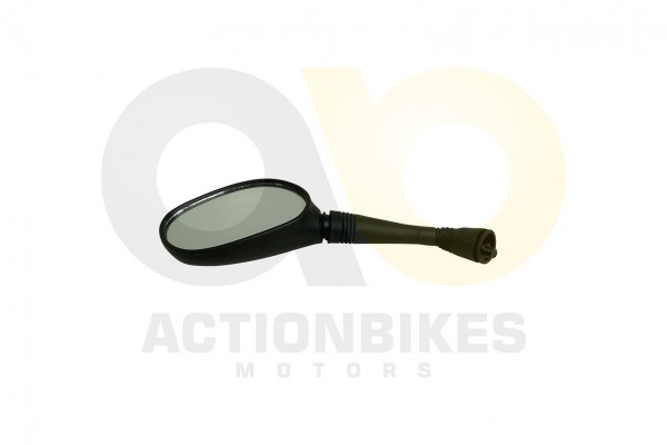 Actionbikes Shineray-XY250SRM-Spiegel-links 35373230302D3531362D30303030 01 WZ 1620x1080