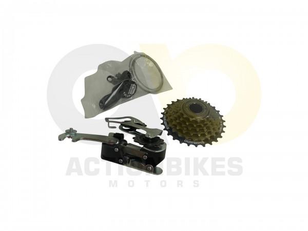 Actionbikes E-Bike-Fahrrad-Stahl-HS-EBS106-Schaltung-hinten 452D313030302D3637 01 WZ 1620x1080