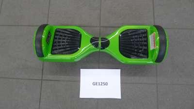 GE1250 Grün