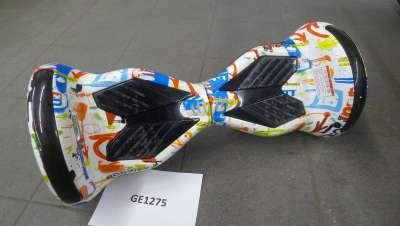GE1275 Bunt Weiß