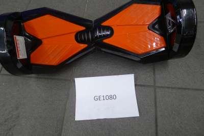 GE1080 Schwarz/Rot