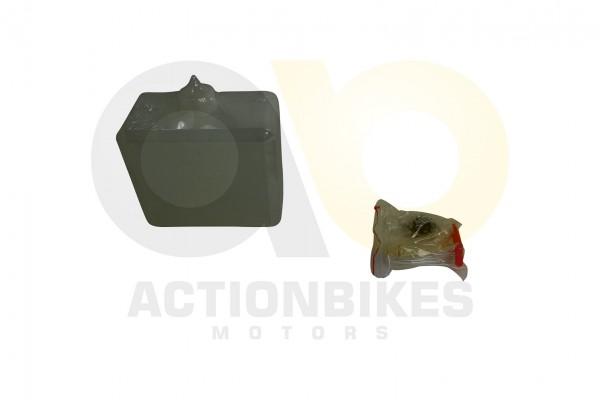 Actionbikes Batterie-CB14L-A2D-XY350ST-E 3035343032363037 01 WZ 1620x1080