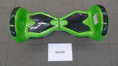 GE1253 Grün